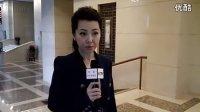 视频: 【ui领先总代QQ85150366】两会上惊现超美女记者