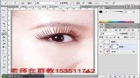 [PS]ps【photoshop cs5】网络培训班课程眼线睫毛处理