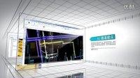 2014-02-24-21D三维电缆敷设软件修改版