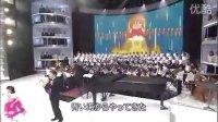 悬崖上的金鱼公主主题曲live
