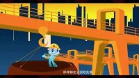 萧山FLASH动画宣传片