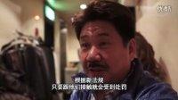 【VICE】探秘黑帮电影产业