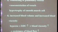复旦大学 内科学慢性肺源性心脏病