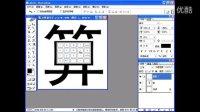 平面版式设计教程平面设计自学视频教程电脑平面设计