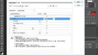ps百科网ps视频教程:pscs 6自定义工作区