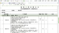 室内设计2012精简版下载 免费中文版 制图软件免费下载