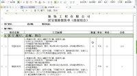 室内设计视频2007下载破解版64位室内设计视频模型图库