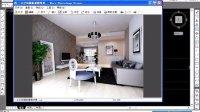 3dmax教程3dmax软件在线培训实例制作室内设计