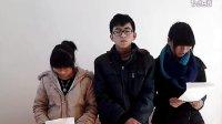 陕西科技大学镐京学院物流1234班李红蕾奥星罐头厂星期四下午