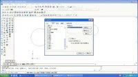 CAD基础入门第一课