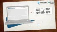 2014.01.26河南省建行2014年旺季营销重点保险产品介绍