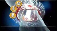 降压仪~潜行阻击☜ 降压仪降压仪有用吗☎方舟降压仪官网 ☎第二代方舟降压仪价格☜方舟降压仪是真是假