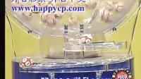 视频: 开心彩票平台双色球2011147期开奖结果视频直播查询