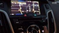 视频: 临沂卡仕达总代理 卡仕达福特12款福克斯专用DVD导航声控一键通