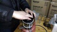 沃玛原汁机安装视频
