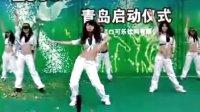 青岛美女跳舞
