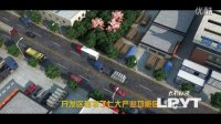 视频: 阿克苏规划 QQ:771467550