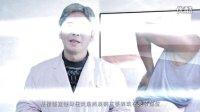 安徽省当代中西医结合研究院