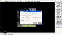 飞时达总图软件GPCADZ演示教程:入门地形高程点和等高线识别转换