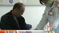 青海经视《福彩天天乐》12月16日节目
