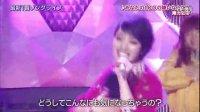 剛力彩芽 - あなたの100の嫌いなところ (1番ソングSHOW 2014.02.26)