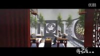 昆山中式庭院花园设计