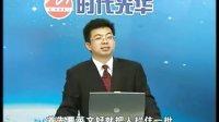 【党新民】现场4M变更管理-如何防止品质异常的发生10