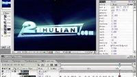 银成阳影视后期制作软件AE视频 闪电霹雳字 (2)