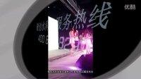 分体式自由拼接数字水幕,为韩星打造靓丽舞台背景