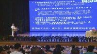 中国环境科学学会2013年学术年会开幕式丁仲礼院士特邀报告