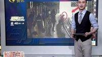 女子走路看手机 径直掉落地铁站台新闻在线
