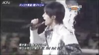 [JKFC字幕组] 20071231 ジャニーズカウントダウン 2007~2008 all1