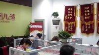 北京最好月嫂公司★月儿湾产后恢复加盟■月儿湾月嫂加盟公司展示
