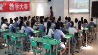 [同步课堂]人教版高中物理选修2-1《电容器》优质课教学视频,浙江省(2020高中物理选修专辑)