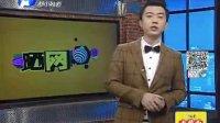 打渔晒网20140226期