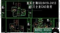 cad2013基础教程 cad制图教材