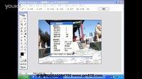 平面设计软件学习视频 杭州平面设计软件学习矫正倾斜照片