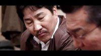 Mongol kino - Unenees hol [T.D]