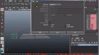 MAYA视频教程_MAYA实例教程_动画 重影 动画快照 可编辑运动轨迹