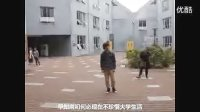 22师大珠海分校10届设计学院平面一班和谐组 记得MV