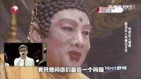 中国达人秀 第五季 胥渡吧《配音秀》140302 中国达人秀