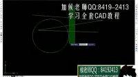 cad2004破解程序cad2007官方下载中文版下载