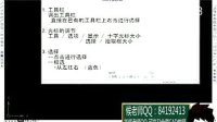 cad2004中文cad2010 64位免费下载