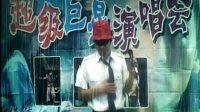 郭刀子特效制作演唱会20120419.mp4