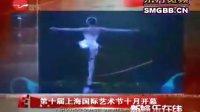 20080901新娱乐在线-第十届上海国际艺术节十月开幕