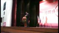 视频: 骆超精彩分享 月朗全球招商负责吴琼15923958095 QQ416345632