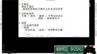 cad2006 keygencad2010官方下载 免费中文版