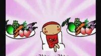 [自录]韩国可爱童声组合细胞歌以可爱动漫形象演绎最新可爱单曲《马铃薯道理》MV