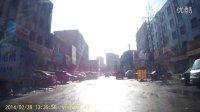 卫程A3行车记录仪哈尔滨金夫人皮草实测视频