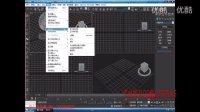 3DMax教程-3DMax室内设计教程-第二课高清视频教程